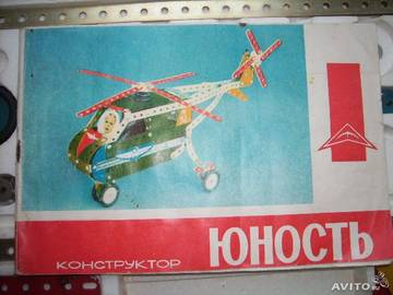 http://se.uploads.ru/t/HVcxO.jpg
