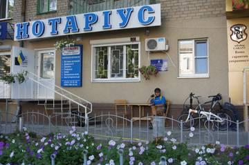 http://se.uploads.ru/t/HZ5DU.jpg