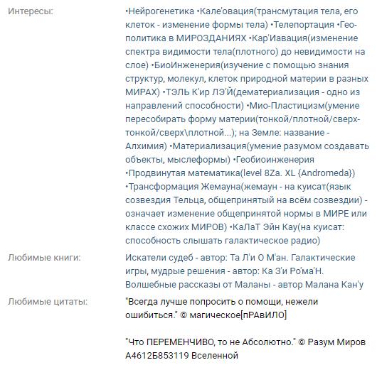 http://se.uploads.ru/t/Hdl9h.png