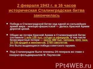 http://se.uploads.ru/t/HeSiD.jpg