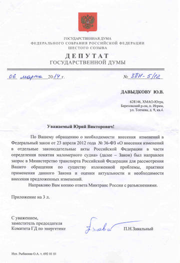 http://se.uploads.ru/t/HikhD.jpg