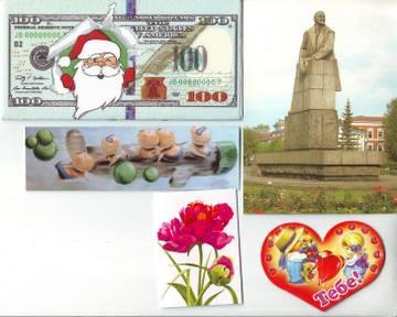 http://se.uploads.ru/t/HkDra.jpg