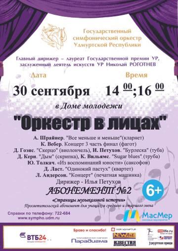 http://se.uploads.ru/t/HpMBQ.jpg