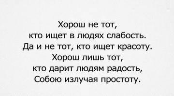 http://se.uploads.ru/t/Hq0hm.jpg