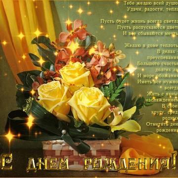 http://se.uploads.ru/t/HzI5l.jpg