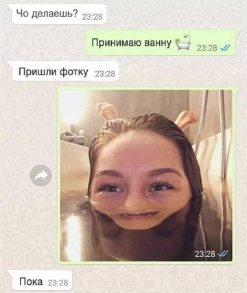 http://se.uploads.ru/t/I0OBl.jpg