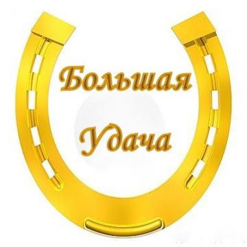 http://se.uploads.ru/t/I1VqG.jpg