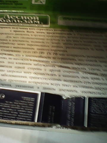 http://se.uploads.ru/t/I7ui9.jpg