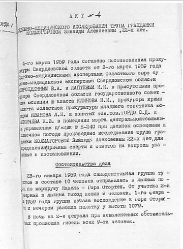 http://se.uploads.ru/t/IEWYA.png