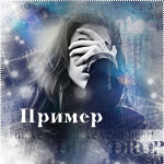 http://se.uploads.ru/t/IJGLr.jpg