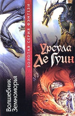 http://se.uploads.ru/t/IPeY8.jpg
