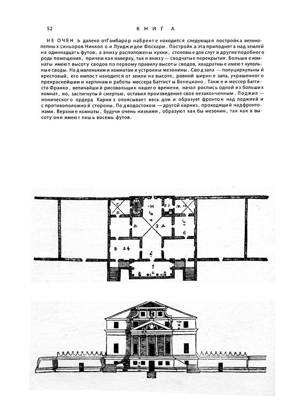 http://se.uploads.ru/t/IU1G3.jpg