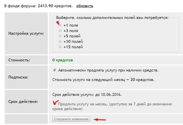 http://se.uploads.ru/t/IU7mu.png