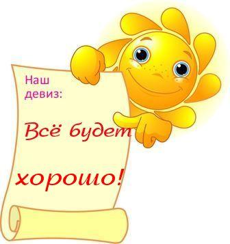 http://se.uploads.ru/t/IZT8K.jpg