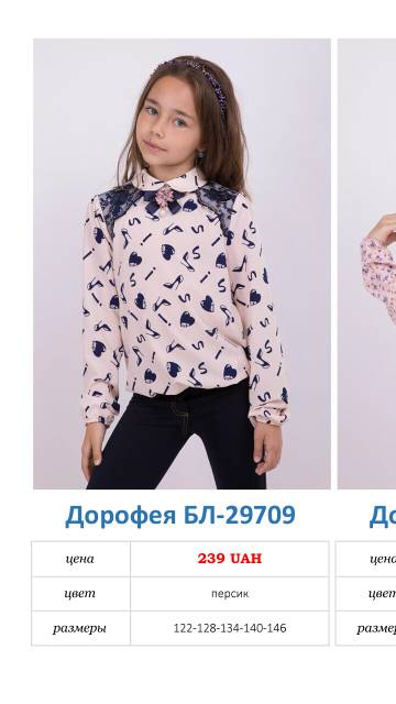 http://se.uploads.ru/t/IdkAB.jpg