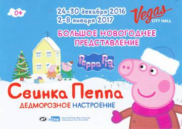 http://se.uploads.ru/t/IeDSk.jpg