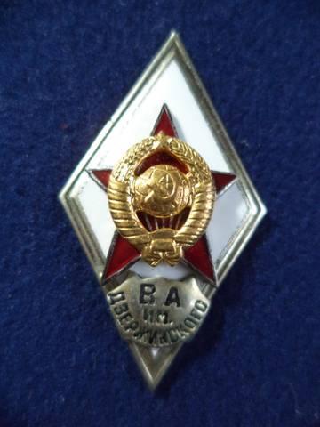http://se.uploads.ru/t/IjkEs.jpg