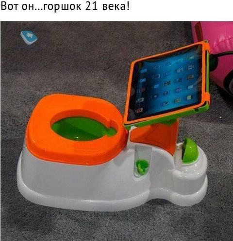http://se.uploads.ru/t/Inxsv.jpg