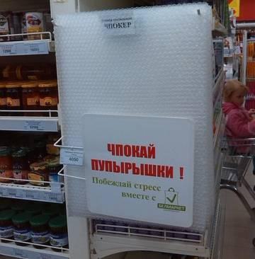 http://se.uploads.ru/t/Ir2il.jpg