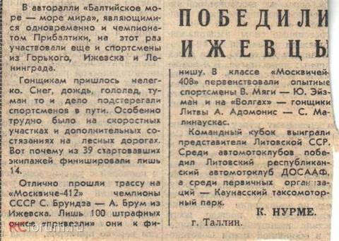 http://se.uploads.ru/t/IsUhb.jpg
