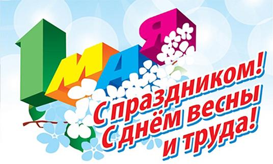 http://se.uploads.ru/t/Iszom.jpg