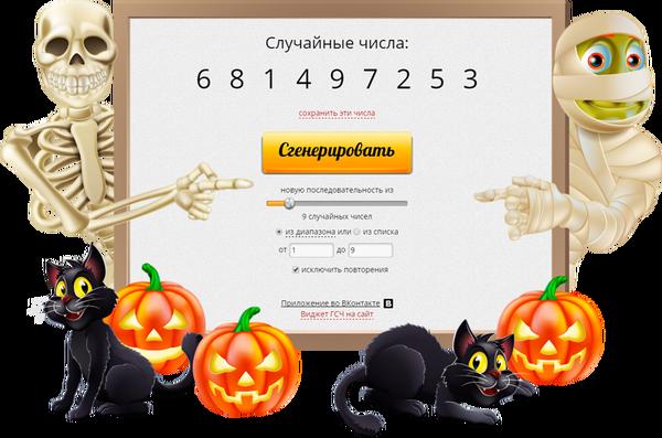 http://se.uploads.ru/t/J1IK7.png