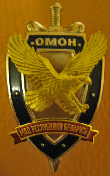 http://se.uploads.ru/t/J9cU3.jpg