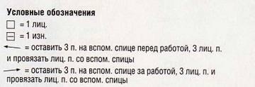 http://se.uploads.ru/t/JBZHi.jpg