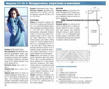 http://se.uploads.ru/t/JKS2y.jpg