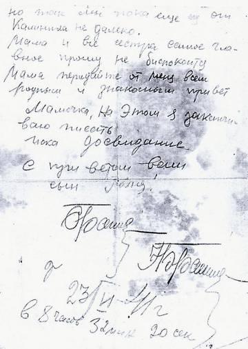 http://se.uploads.ru/t/JNzrl.jpg