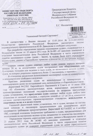 http://se.uploads.ru/t/JODzr.jpg