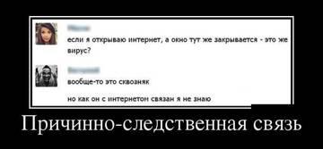 http://se.uploads.ru/t/JOj6B.jpg