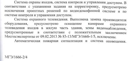 http://se.uploads.ru/t/JSkFt.png