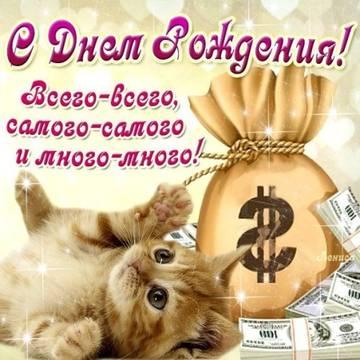 http://se.uploads.ru/t/JT0By.jpg