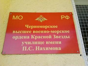 http://se.uploads.ru/t/JbSvc.jpg