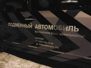 http://se.uploads.ru/t/JfZlV.jpg