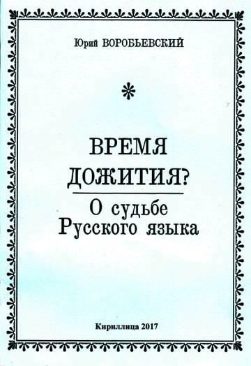 http://se.uploads.ru/t/JgYsw.jpg