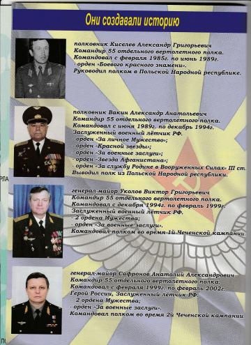http://se.uploads.ru/t/Jmfh9.png