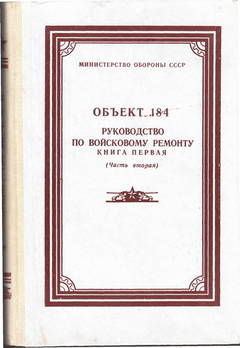 http://se.uploads.ru/t/JnsVW.jpg