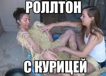http://se.uploads.ru/t/JrmEC.jpg