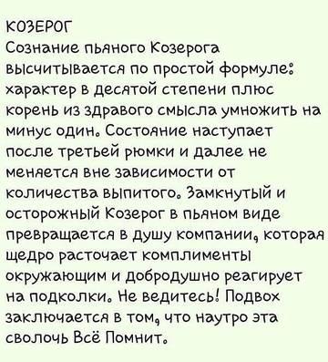 http://se.uploads.ru/t/JrxcZ.jpg