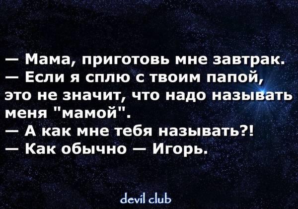 http://se.uploads.ru/t/Jt5gc.jpg
