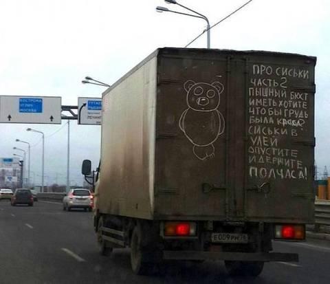 http://se.uploads.ru/t/JuCns.jpg