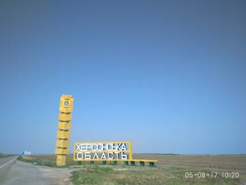 http://se.uploads.ru/t/JukUr.jpg