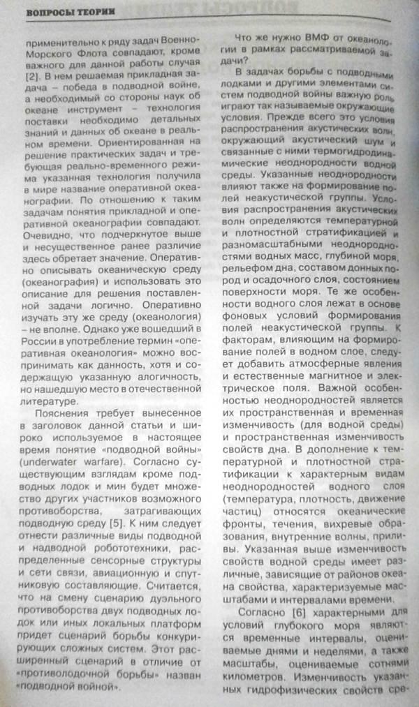 http://se.uploads.ru/t/JynxG.jpg