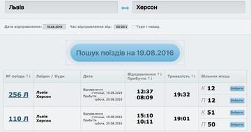 http://se.uploads.ru/t/K5yQw.png