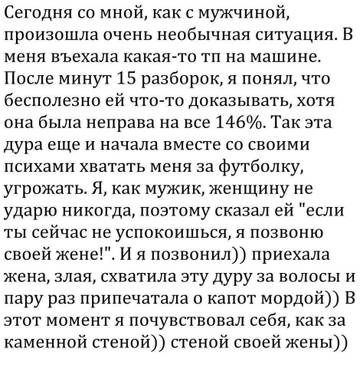 http://se.uploads.ru/t/K8QBc.jpg