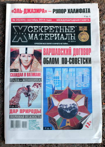 http://se.uploads.ru/t/KBe40.jpg