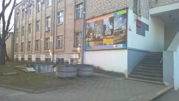 http://se.uploads.ru/t/KCtqc.jpg