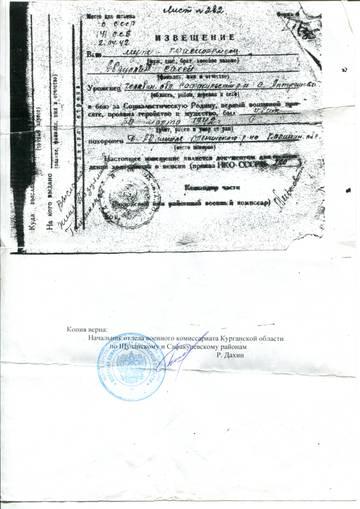 http://se.uploads.ru/t/KFxiA.jpg
